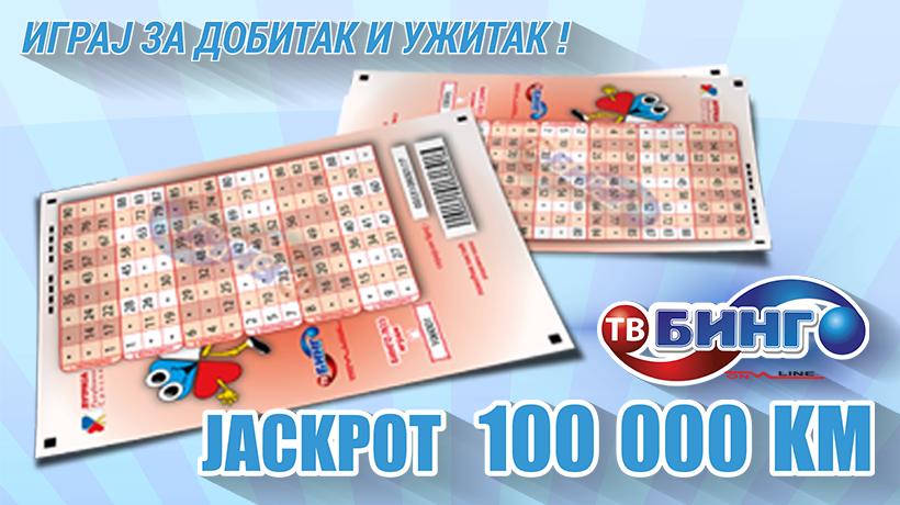 bingo_reklama